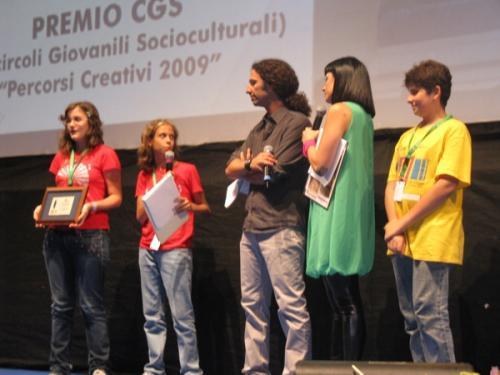 Gff2009Premio