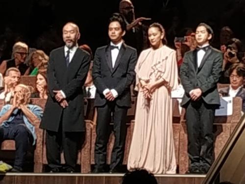 v18 cast tsukamoto
